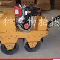 手扶式路面压实机双钢轮振动压路机双钢轮震动压土机