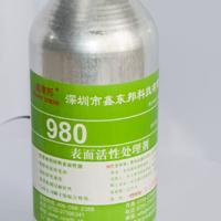异丙醇清洁剂激光镜头清洗剂IPA溶液光学镜面镜片玻璃抛光剂喷剂