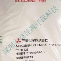 DIAION SA10ALLP原装进口日本三菱电泳漆阴树脂