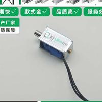 厂家供应小型推拉式电磁铁加工生产定制