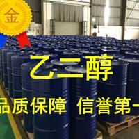 工业级 涤纶级 乙二醇防冻液专用 99.8% 价优