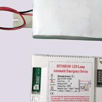 518H150W一体化LED应急电源150W应急电源100%应急照明带TUV认证