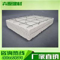 北京新型轻质隔墙板 卉原钢丝网架新型轻质隔墙板省钱隔音防火