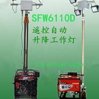 SFD6110D移动照明车 4*500/2*500W全方位遥控自动升降工作泛光灯