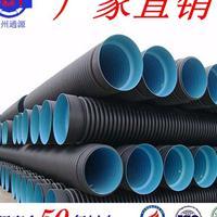 批发:波纹管 dn400国标波纹管 厂家直销 现货供应