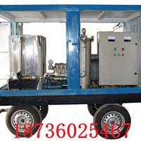 高压清洗机厂家直销化工厂专用清洗设备 冷凝器清洗机现货