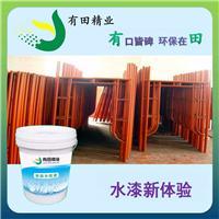环保水性漆 干燥速度快 附着力好 光泽好 施工方便