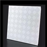 迪科铝扣板厂家直销300*300压花铝扣板 集成吊顶铝扣板