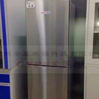 上海防爆冰箱/喷漆房用防爆冰箱,防爆厂家