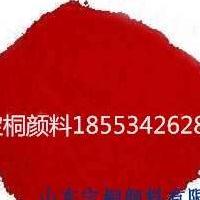 颜料红系列化肥染色剂、色光鲜艳、着色力高
