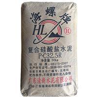 海螺牌水泥 复合硅酸盐PC32.5R 海螺水泥批发