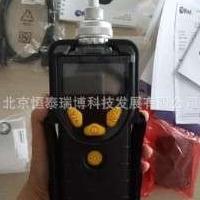PGM-7340 VOC气体检测仪低价批发