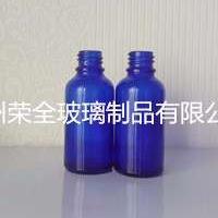 精油瓶专业包装,厂家直销-沧州荣全玻璃制品