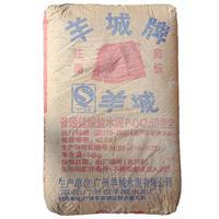 广州羊城水泥 普通硅酸盐PO42.5R 羊城牌水泥