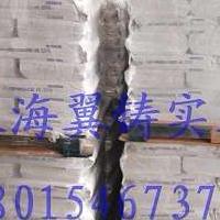 康诺斯钛白粉KRONOS2310