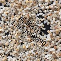 河北石茂厂家直销圆粒沙 质感圆粒沙 儿童游乐沙 天然海沙
