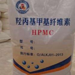 供应腻子粉用HPMC 羟丙基甲基纤维 纤维素醚
