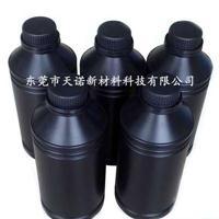 广东紫外光固化UV胶生产厂家