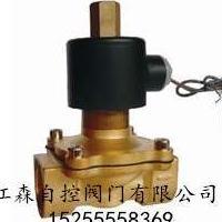 供应江森VD2WB二通双位电磁阀