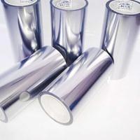 上海佳冠专业生产销售7.5C蓝色pet柔性线路板离型膜