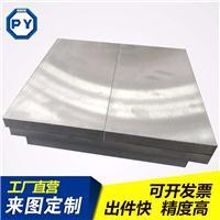 江苏苏北淮安钢板45#钢A3钢模具钢模板钢光板精板模板