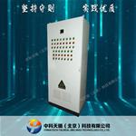 北京厂家直销配电柜 中科天瑞配电柜 低压GGD配电柜 一级配电柜