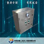 高低压箱电柜厂家 中科天瑞北京配电箱 正泰配电箱