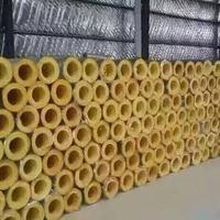 岩棉管 岩棉管厂家 岩棉管价格 岩棉管批发 岩棉管生产