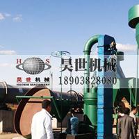 雷蒙磨粉机厂家雷蒙磨供应雷蒙磨批发