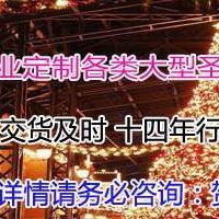 大型圣诞树   灯光节 出售  灯饰画 设计 花灯 厂家 彩灯
