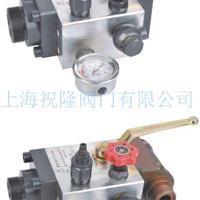 AQF型蓄能器安全球阀