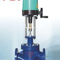 ZDLY电子式电动小流量调节阀 上海生产 厂家直销
