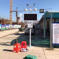 浙江温州JK-DYPM自动空气检测系统