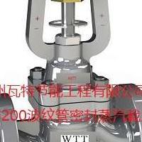 瓦特DBF200蒸汽专用波纹管密封截止阀