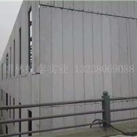 营口轻质墙体,alc蒸压加气混凝土板aac销售安装