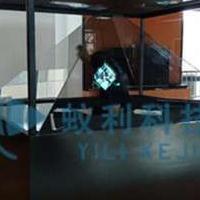 无锡定制裸眼全息展示设备悬空成像系统南京半透半反玻璃厂家批发