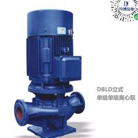 DBL/DBLD立式单级单吸离心泵 消防水泵厂家 排污泵价格