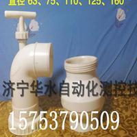 出水口给水栓125型110型