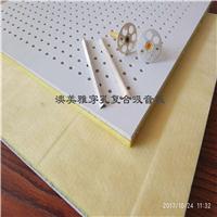 可定制规格生产 穿孔复合吸音天花板 安装图片方法 批发价格