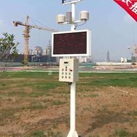 西安市莲湖区可联网工地扬尘环境在线监测仪安装方式