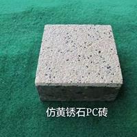 浙江腾博石材雕塑喷砂机,人造石美化喷砂机设备,石材工艺品