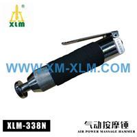 XLM/鑫凌明气动工具气动按摩锤/气动刻模笔/过滤器