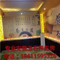 专业承建北京汗蒸房,美容院汗蒸房,盐汗蒸房,家庭汗蒸房
