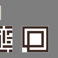 黑龙江吊顶招商|黑龙江吊顶代理|除甲醛吊顶板材-环形雅韵系列