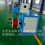 鼎隆65型硅胶发热线设备