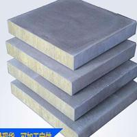 厂家直销 岩棉复合板 保温隔热 新型建材 方便施工