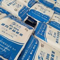 聚合物防水砂浆价格 聚合物瓷砖粘结剂