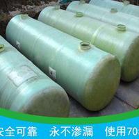 直销玻璃钢化粪池 污水处理设备 沼气池 模压小型生物化粪池