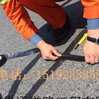 苏州路面压缝带清除裂缝保障路面安全