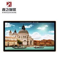 鑫飞广告机壁挂显示屏触摸wifi网络播放器落地液晶电视32/43寸